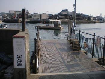 三津4日 001.JPG